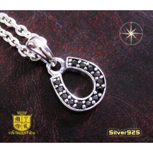 スモールホースシュー(3)BCZ/(メイン)馬蹄・蹄鉄・ホースシューネックレス ペンダントネックレス 0001pppcom