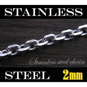 ステンレスネックレス 4面カットあずきチェーン2mm選択可40cm 45cm 50cm 55cm 60cm 65cm メイン サージカルステンレスチェーン|0001pppcom