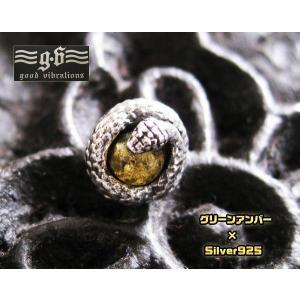 【GV】ヘビとグリーンアンバーのピアス(1)/(メイン)ヘビ・蛇・動物 天然石 goodvibrations|0001pppcom