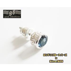 【GV】ロンドンブルートパーズ・ピアス(1)/(メイン)天然石 goodvibrations|0001pppcom