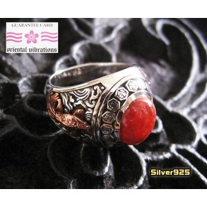 (OV)カレッジリング風赤サンゴの指輪 メイン 赤珊瑚 金魚 和風 アクセサリー リング指輪 リング orientalvibrations oriental vibrations|0001pppcom