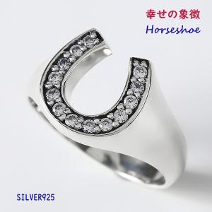スモールホースシューリング(1)CZ メイン 馬蹄 ホースシューリング ピンキーリング指輪|0001pppcom