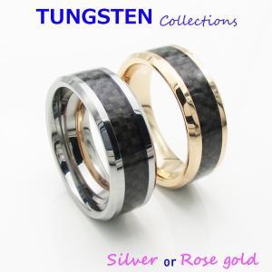 タングステン リング(1) カーボン使用 選択可 銀色 ピンクゴールド 13号から25号 メイン 指輪  316L メンズ レディース 送料無料|0001pppcom