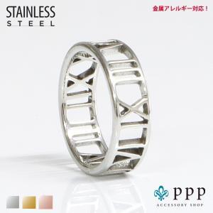 ステンレス リング(75)ローマ数字 銀色 メイン  サージカルステンレス製 指輪 316L メンズ レディース シルバー 送料無料 アクセサリー 0001pppcom