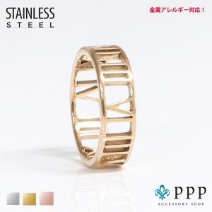ステンレス リング(75)ローマ数字 ピンクゴールド メイン  サージカルステンレス製 指輪 316L メンズ レディース 送料無料 アクセサリー ピンクゴールド 0001pppcom