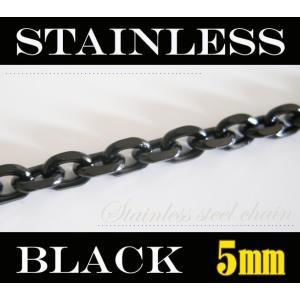 (ステンレス)4面カットあずきチェーン黒色5mm選択可50cm 55cm 60cm 65cm 金属アレルギー対応ネックレス メイン|0001pppcom