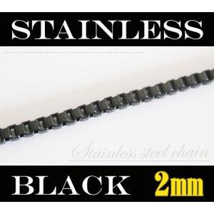 (ステンレス)ベネチアンチェーン黒色2mm選択可45cm 50cm 60cm 金属アレルギー対応ネックレス(メイン)|0001pppcom