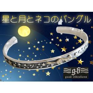 (GV)星と月とネコのバングル(1)SV+B シルバー925(メイン) 0001pppcom