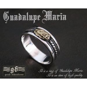 (GV)グアダルーペマリアリング(4)SV+B    (メイン)指輪|0001pppcom