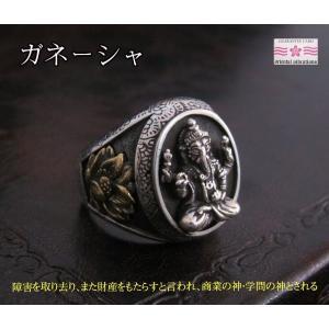 (OV)ガネーシャリング(1)SV+B  (メイン)指輪 動物|0001pppcom
