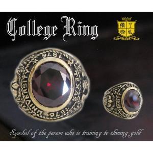 ブラスカレッジリング(3)赤RCZ11号・13号・15号・17号・19号・21号・23号・25号/(メイン)指輪真鍮製ブラス|0001pppcom