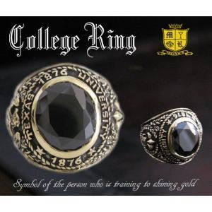 今だけ!ブラスカレッジリング(3)黒BCZ11号・13号・15号・17号・19号・21号・23号・25号/(メイン)指輪真鍮製ブラス|0001pppcom