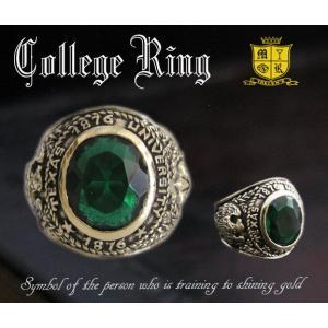 ブラスカレッジリング(3)緑11号・13号・15号・17号・19号・21号・23号・25号/(メイン)指輪真鍮製ブラス|0001pppcom