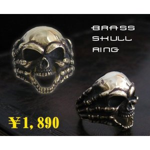ブラススカルリング(6) 17号 19号 21号 23号 25号 メイン 指輪真鍮製ブラスドクロ|0001pppcom