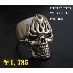ブラススカルリング(7) 17号 19号 21号 23号 25号 メイン 指輪真鍮製ブラスドクロ|0001pppcom