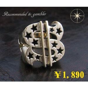 ブラスドルマークリング(1) 17号・19号・21号・23号・25号/(メイン)指輪真鍮製ブラス|0001pppcom