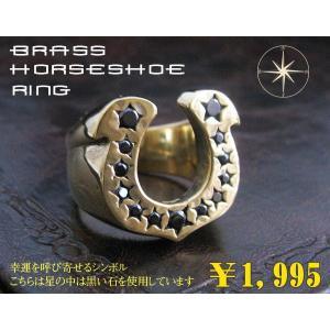 ブラスホースシューリング黒BCZ09号・11号・13号・15号・17号・19号・21号・23号・25号・27号(メイン)指輪馬蹄・蹄鉄|0001pppcom