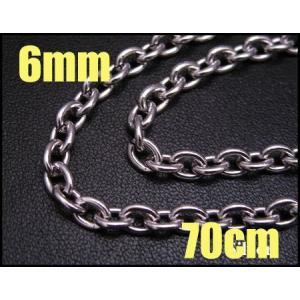 ネックレス (オキシ)あずきチェーン6mm70cm (メイン)ネックレス太め|0001pppcom