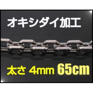 【オキシ】4面カットあずきチェーン(L)65cm/(メイン)ネックレス長め太さ4mm|0001pppcom