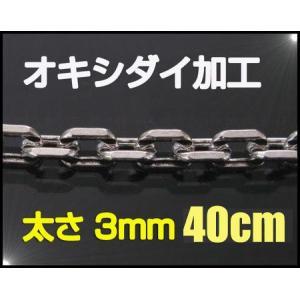 ネックレス (オキシ)4面カットあずきチェーン(M)40cm (メイン)ネックレス太さ3mm|0001pppcom