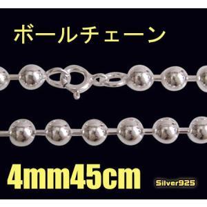 ボールチェーン4mm45cm/(メイン)ネックレス太め|0001pppcom