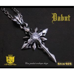 【DB】クロスペンダント(2)CZ/シルバー925製十字架(メイン) 0001pppcom