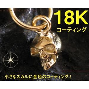 18KGコーティングスモールスカル(1)ブラス製/(メイン)スカル ネックレス金色ペンダント 0001pppcom