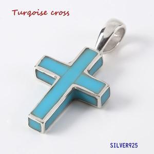 ターコイズクロス(7) (メイン)クロス ネックレス 十字架 ペンダントターコイズシルバー925製 銀|0001pppcom