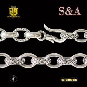 ネックレス (S&A)極太チェーン(6)50cm メイン シルバー925 銀 ネックレス極太|0001pppcom