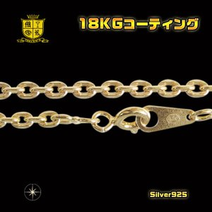 18KGコーティング4CS45cm メイン シルバー925 銀 ネックレス 金色 18金あずきチェーン|0001pppcom