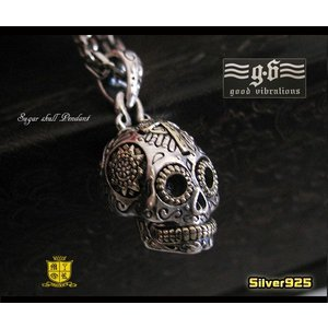 (GV)シュガースカルの小さなペンダント(1)SV+B シルバー925製メキシカンスカル(メイン)|0001pppcom