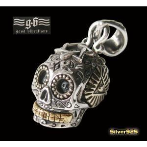 【GV】シュガースカルの小さなペンダント(2)/(メイン)ドクロ・骸骨・ネックレス・プロビデンスの目(ホルスの目)・フリーメイソン・|0001pppcom