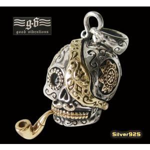【GV】シュガースカルの小さなペンダント(3)/(メイン)ドクロ・骸骨・ネックレス・プロビデンスの目(ホルスの目)・フリーメイソン・|0001pppcom