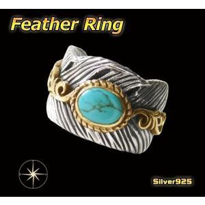フェザーリング(14)フリーサイズ11号/(メイン)・イーグル・・羽根・天然石・パワーストーン・ターコイズ・・指輪|0001pppcom
