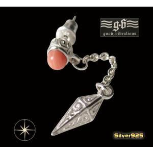 (GV)チェーンピアス(1)インカローズ (メイン) 揺れるピアス 天然石 パワーストーン片耳用(1個売り)|0001pppcom