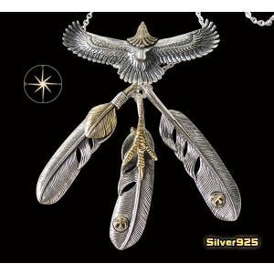 イーグルネックレスチェーンセット(15) メイン フェザーネックレス ビッグイーグル羽根 動物 鳥メンズ|0001pppcom