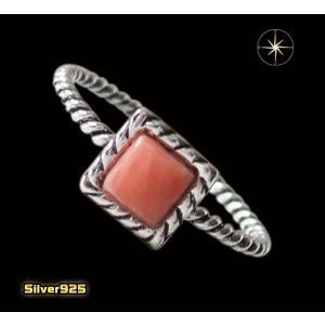デザインリング(40)ピンク07号・09号・11号・13号・15号・17号/(メイン)天然石・シンプルな指輪・シルバー925銀|0001pppcom