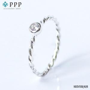デザインリング(56)07号・09号・11号・13号/(メイン)ジルコニア・石付き・シンプルな指輪・シルバー925銀|0001pppcom