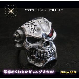 スカルリング(7)RCZ シルバー925製指輪ドクロギャングスカル メイン|0001pppcom