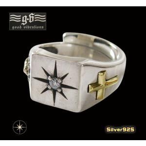 (GV)8本彫りフリーサイズリング(1) (メイン)シルバー925 銀製ジルコニア マリア クロス 十字架メンズ 指輪|0001pppcom
