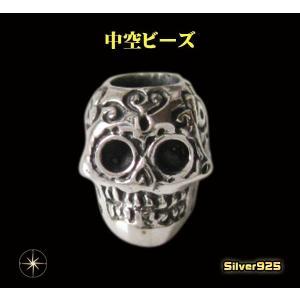 【パーツ】シュガースカル(1)/(メイン)シルバー925 銀製ドクロ・骸骨|0001pppcom