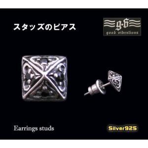 【GV】スタッズピアス(2)BCZ/シルバー925製(メイン)|0001pppcom