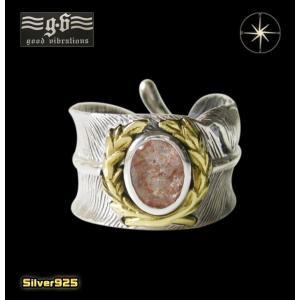 goodvibrations【GV】フェザーリング(4)サンストーン15号フリーサイズ/(メイン)羽根・フェザー・天然石・指輪・リング・シルバー925製・銀|0001pppcom