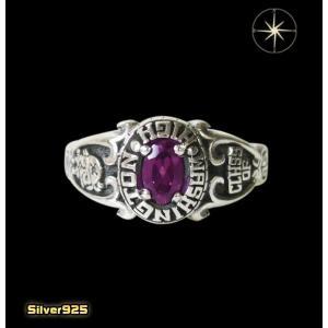 カレッジリング(17)紫07号・09号・11号・13号・15号/(メイン)指輪・リング・シルバー925製・銀|0001pppcom