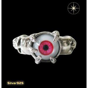義眼リング(5)赤15号・17号・19号/(メイン)義眼使用・指輪・リング・シルバー925製・銀|0001pppcom