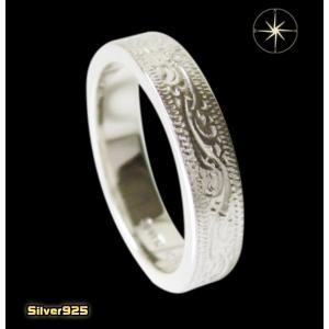 シンプルリング(9)アラベスク09号・11号・13号・15号・17号・19号・21号・23号・25号/(メイン)唐草・アラベスク調・指輪・リング・シルバー925製・銀|0001pppcom