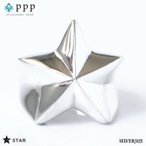 スターリング(11) メイン スター 星 星 指輪 リング シルバー925製 銀|0001pppcom