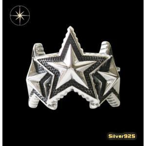 スターリング(12)07号・09号・11号・13号・15号・17号・19号・21号・23号・25号/(メイン)スター・星・指輪・リング・シルバー925製・銀|0001pppcom
