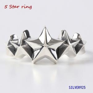 スターリング(4)5号 6号 7号 8号 9号15〜 メイン スター 星 星 指輪 リング シルバー925製 銀|0001pppcom