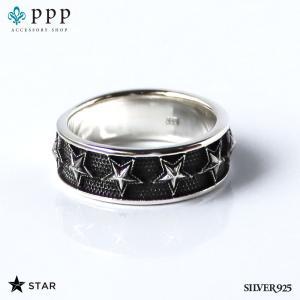 スターリング(9)07号・09号・11号・13号・15号・17号・19号・21号・23号・25号/(メイン)スター・星・指輪・リング・シルバー925製・銀|0001pppcom